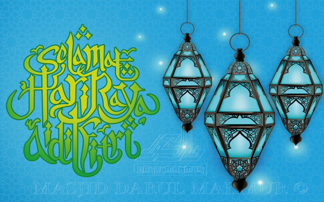 Solat Hari Raya Eidul Fitri 1437H/2016