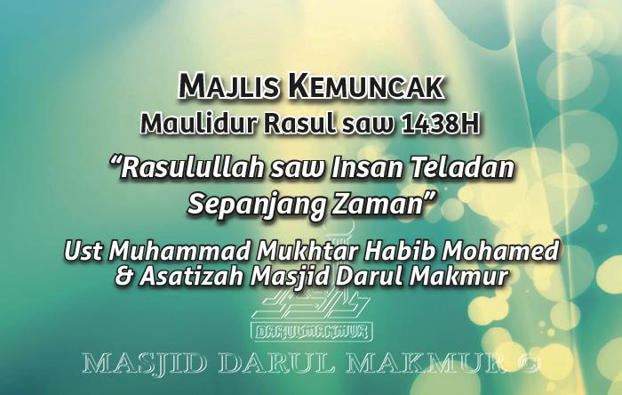Maulidur Rasul s.a.w. 1438H
