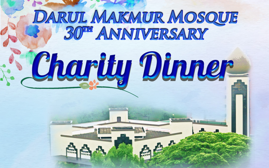30th Anniversary Charity Dinner