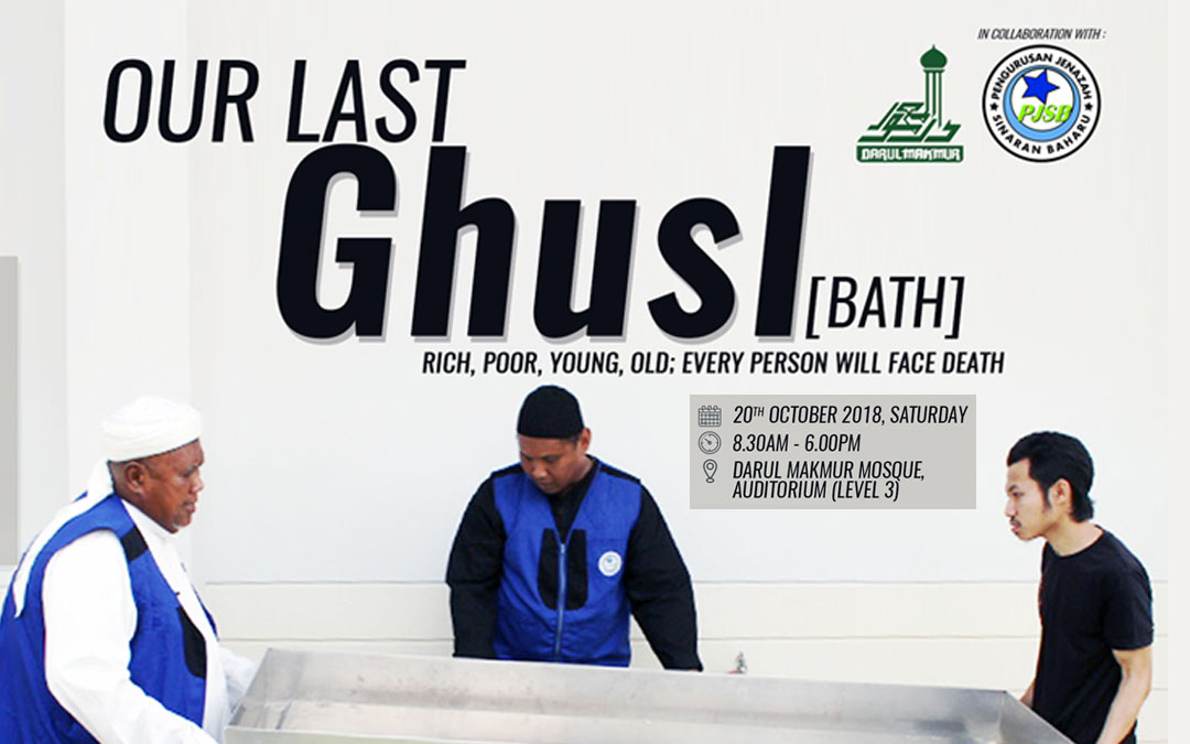 Our Last Ghusl [bath]