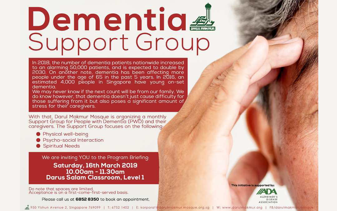 Dementia Support Group (16th March 2019)