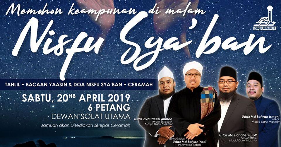 Majlis Nisfu Sya'ban (20HB April)