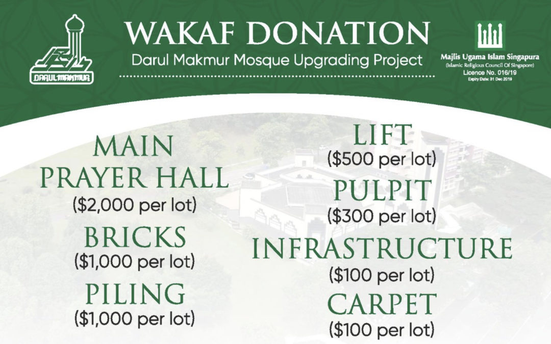 Mosque Upgrading Project