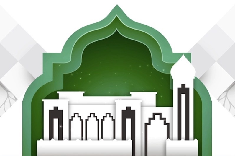 Eid Mubarak ✨from Darul Makmur Mosque