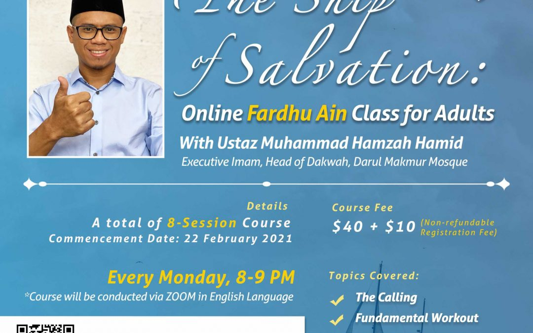 The Ship of Salvation: Online Fardhu Ain Class for Adults (Season 2)